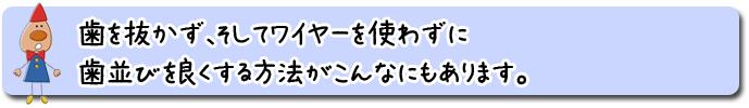 kyousei2