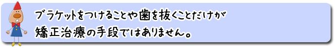 kyousei3